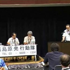 福島原発行動隊、原発を視察 メンバーからは報告に「幻滅した」の声