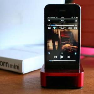【ガジェモニ】iPhone4用音声増幅ミニスタンド『iHorn mini』読者レビュー