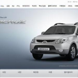 韓国ヒュンダイ自動車のエアバッグ 激突しても作動せず「飾りか?」の声