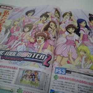ゲーム「アイドルマスター2」の「PS3版」が発売決定