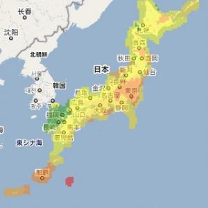 外出先の紫外線情報をチェックできるiPhoneアプリ『UV Map』