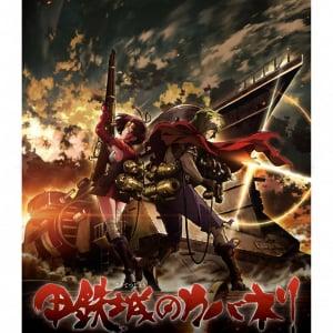 ノイタミナ新アニメ『甲鉄城のカバネリ』PVがものすごく『進撃の巨人』だと話題