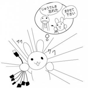 【ガジェモニ】なんでも充電ケーブル『ヤマタノオロチ』読者レビュー