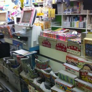 駅の売店のおばちゃんの記憶力と釣り銭スキルは凄い POSよりも速い職人技