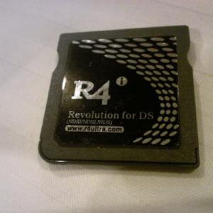 【写真】ニンテンドーDSi用マジコン登場! その名も『R4i』!【写真】