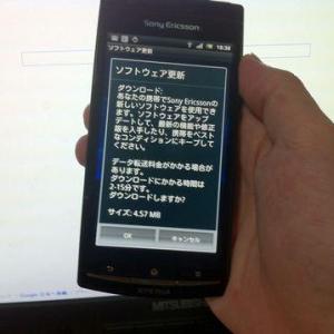 NTTドコモ、「Xperia arc SO-01C」「Xperia acro SO-02C」向けソフトウェアアップデートを開始