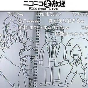 澤選手は描きやすい!? 漫画家の西原理恵子とヤマザキマリが画力対決