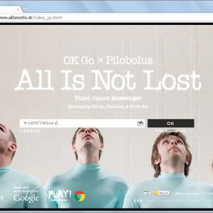 入力したメッセージがダンス動画に! OK Goで『Chrome』も踊る『All is Not Lost』