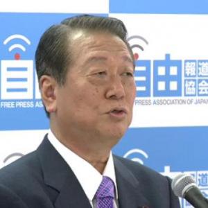 小沢氏、新党はつくらず「民主党が原点に帰るのがやりやすい」