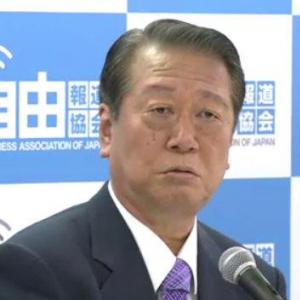 小沢元代表、菅・岡田氏のマニフェスト不履行陳謝を痛烈批判「『間違ってました。さようなら』では全くの嘘つきになってしまう」