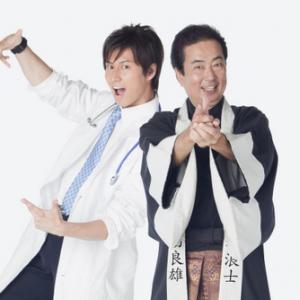 人気バラエティ番組『戦国鍋TV』が再び舞台化 今回は忠臣蔵だ!