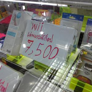 【写真】【違法ゲーム市場】任天堂『Wii』改造編「持ち込めば安く改造できる」【写真】