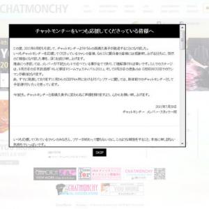 チャットモンチーDr高橋久美子バンド脱退 「音楽に向かっていくパワーがなくなっている」