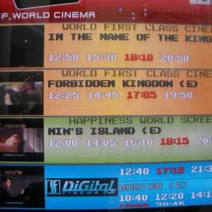 映画館にひとりも観客が来なかったら上映するの? 映画館に聞いてみた