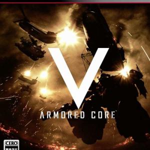 10月20日発売予定だった『アーマード・コアV』が来年1月に延期