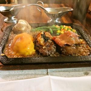 1月1日限定!あの『ゴールドラッシュ』のハンバーグが1円で食べられるらしいですよ?