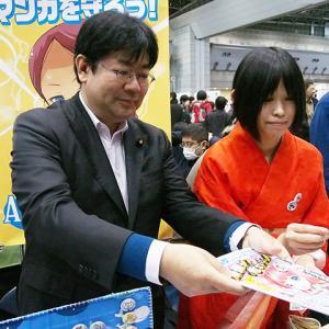 【C89】現役参議院議員が売り子に! 日本を元気にする会・山田太郎氏を直撃