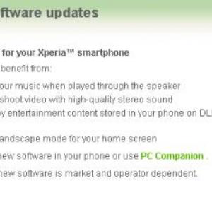 Sony Ericsson、Xperia arc向けソフトウェアアップデートの提供を発表、xLoudや動画撮影時のステレオ録音をサポート、ホームアプリのバージョンアップなど