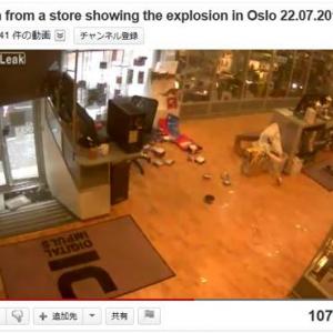 ノルウェーのビル爆破テロの衝撃が近隣の建物にも届く
