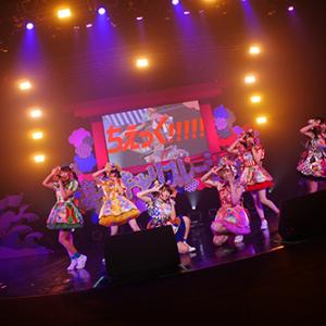 2016年に武道館ライブ開催か⁉ 妄想キャリブレーションとファンが元旦公演成功