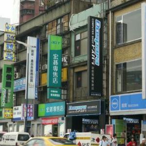 台湾で韓流番組規制法案が可決の見込み ネットでは「アジアの良心台湾」との声