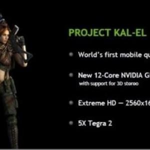 "NVIDIA ""Kal-El""(Tegra 3)搭載タブレットは今秋に、スマートフォンは来年早々に登場"