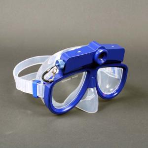 【募集終了しました】5m防水!水中でHD画像の撮影が可能な『水中マスク型ビデオカメラ』のレビューをしてくださる方募集【ガジェモニプレゼント】