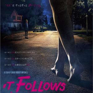 【今週公開のコワイ映画】2016/1/8号:『イット・フォローズ』、『クリムゾン・ピーク』、未体験ゾーンの映画たち2016[ホラー通信]