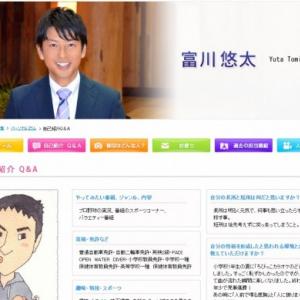 『報道ステーション』後任キャスターに富川悠太アナが内部昇格 ネットでは様々な声