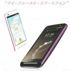NTTドコモ、パナソニックのAndroidスマートフォン「P-07C」の予約受付を明日8月7日より開始