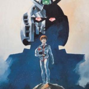 機動戦士ガンダム30周年記念DVD『ガンダム30thアニバーサリーコレクション』を発売