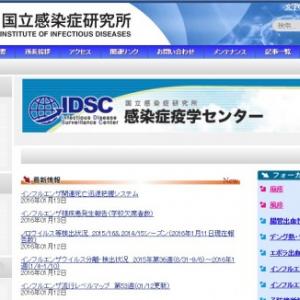 東京都でインフルエンザの流行が確認される やはり年明けからの流行か