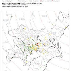 チェルノブイリ級の放射能汚染地も? 市民団体が「関東150ヶ所」土壌調査結果を発表