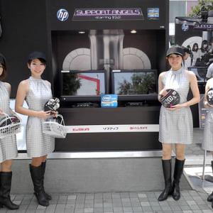 新宿アルタ前の特大ディスプレイに大島優子・柏木由紀らAKB48メンバーが出現! 「HP SUPER SUPORT ANGELS@新宿」レポート