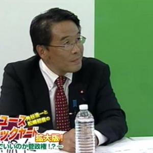 民主・松原氏の「議会サイドの人間」発言に、ジャーナリスト角谷氏「何寝ぼけたこと言ってるんだ」