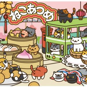 点心やトラムに集まる猫たち! 『ねこあつめ』初オフィシャルショップが香港にオープン[オタ女]