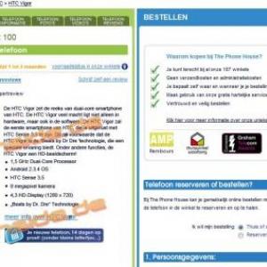 HDディスプレイ、デュアルコア1.5GHz CPUのHTC Vigorには欧州版もあり?オランダのショップが商品ページを一時公開