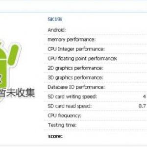 Sony Ericsson、コンパクトな物理キーボード搭載モデル『SK19i』を開発中?