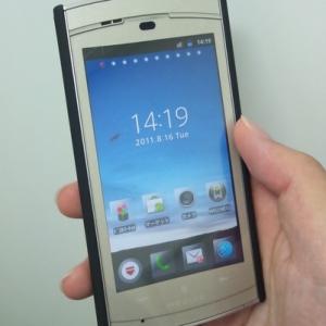 NTTドコモで通信障害が発生 スマートフォンの『spモード』がつながらない!