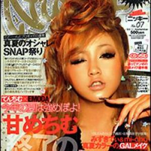 日本版ファッションブロガー「ブロギャ」が世界を変える!