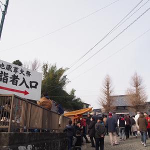 【週末おでかけ】約200の屋台がひしめく! 小田原・板橋地蔵尊大祭に行ってきた