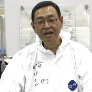 福島第1原発・吉田所長、動画で「謝罪」 東京電力が公開