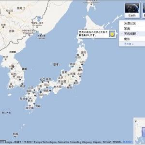 『Googleマップ』天気情報レイヤーを追加 世界のお天気をチェック可能に