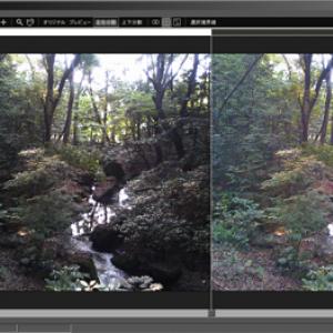 【ガジェモニ】HDR搭載多機能フォトレタッチソフト『Photo ReColor(フォトリカラー)』 読者レビュー