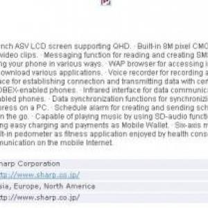 シャープの海外向けスマートフォン「SH8268U」、「SH8298U」がBluetooth認証通過