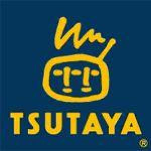 TSUTAYAが中古携帯電話・スマートフォンの販売を9月から開始するらしい