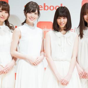 足の大きさ『sizebook』採寸アプリ発表会に乃木坂46が登場!