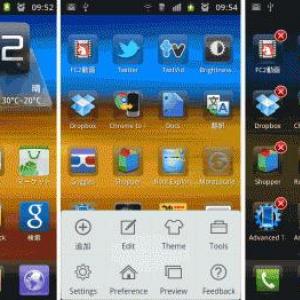 iPhoneのようなUIになるMIUI ROMのホームアプリがダウンロード可能に