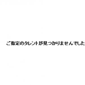 「島田紳助 芸能活動引退に関するお知らせ」書き起こし