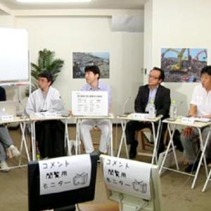 「均質な日本人、均等な日本がバラバラになりつつある」IT復興円卓会議で佐々木俊尚氏が語る